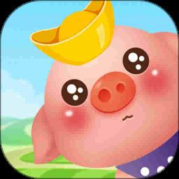 阳光养猪场极速版