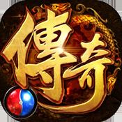 烈火传奇3最新版