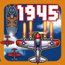 街机射击1945修改版