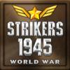 空战1945世界大战修改版