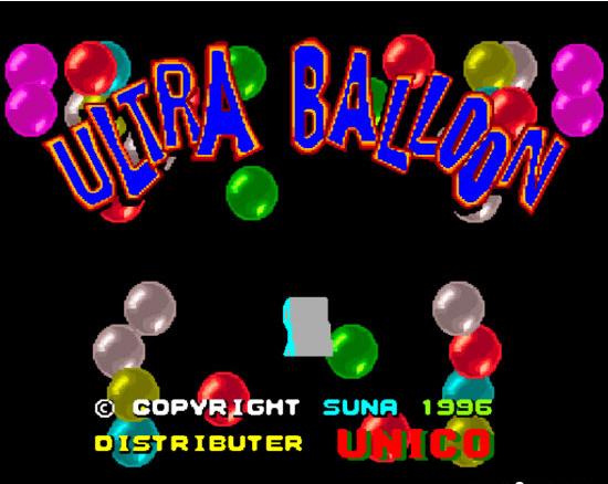 终极打气球日版