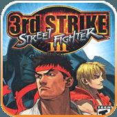 街头霸王3未来战斗手机版