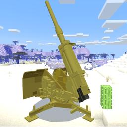 我的世界火炮模组和新奥肖尔城地图