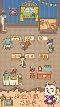 麦格的农场小镇游戏下载-麦格的农场小镇安卓版