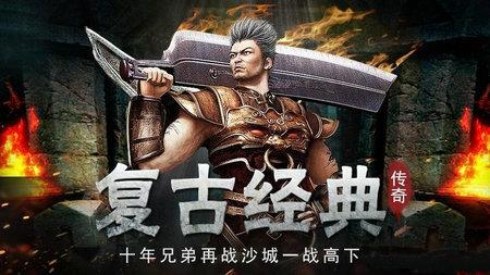 七彩杀神恶魔传奇手机版下载-七彩杀神恶魔传奇最新版下载