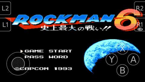 洛克人6移动版下载-洛克人6移动版2021游戏下载