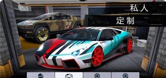 跑车狂热竞速游戏下载-跑车狂热竞速安卓版下载