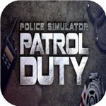 警察模拟器巡警手机版