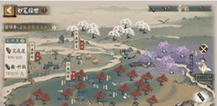 阴阳师妙笔绘世第一天怎么打 妙笔绘世爬塔活动攻略