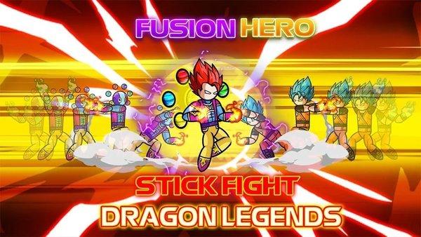 超级火柴人龙战士安卓版下载-超级火柴人龙战士中文版下载