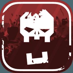 僵尸围城模拟器汉化破解版无限