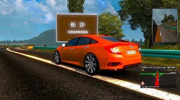 遨游中国2模拟小轿车手机版-遨游中国2模拟小轿车中文版下载