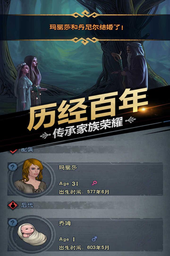 诸神皇冠九游版