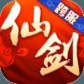 仙剑奇侠传3d寒潭奇遇