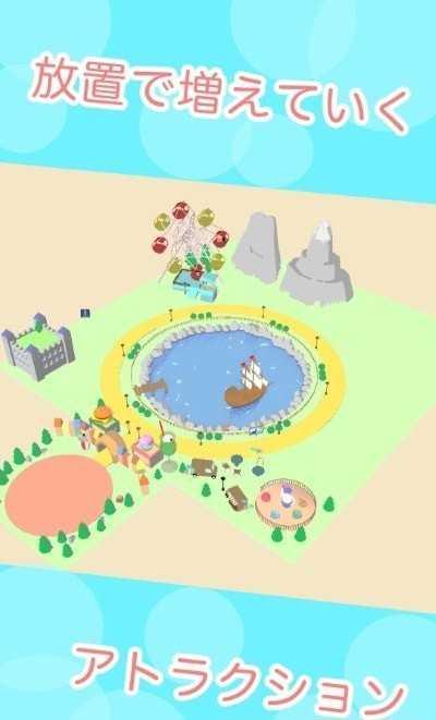 动物游乐园
