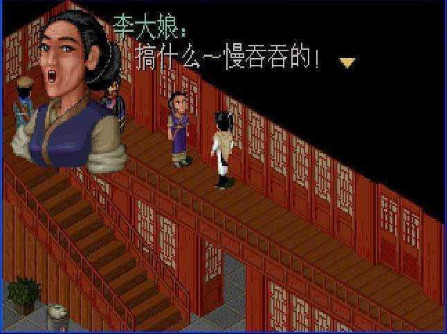 仙剑奇侠传梦幻版2.3