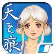 轩辕剑叁外传天之痕安卓移植版