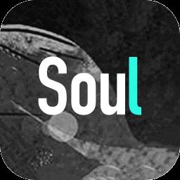 灵魂交友软件soul