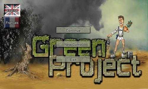 绿洲计划最新版本