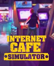 网吧模拟器无限金币版