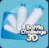 抖音跳瓶挑战3D