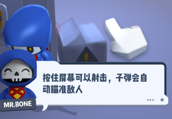 抖音六号特工游戏下载-抖音六号特工(含兑换码)人物全解锁版下载