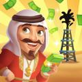 石油大富豪破解版无限金币钻石
