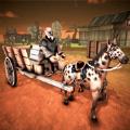 乡村马车模拟2020