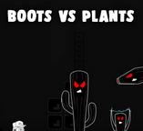 靴子对植物