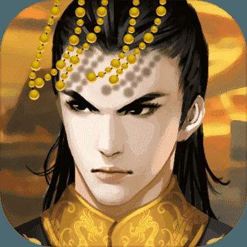 皇帝成长计划2破解版内置修改版