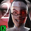 邪恶修女2 1.1
