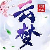 云梦江湖官方版
