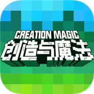 创造与魔法礼包码2021最新版