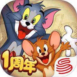 猫和老鼠游戏下载安装