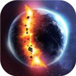 星球毁灭模拟器2021无广告版