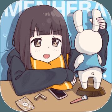 胡桃日记2021(附兑换码)