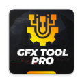 gfxtoolcodm正式最新版