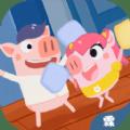 猪猪公寓2.0手游游戏下载